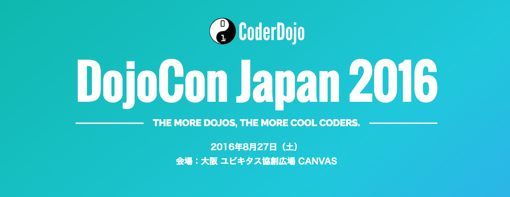 dojocon_cover
