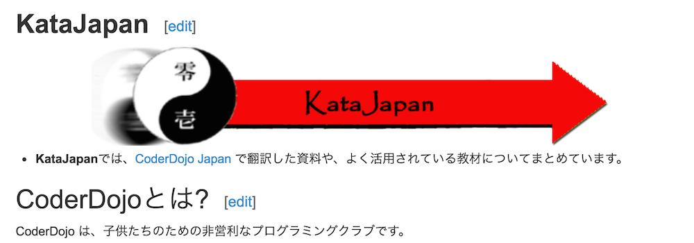 katajapan_cover