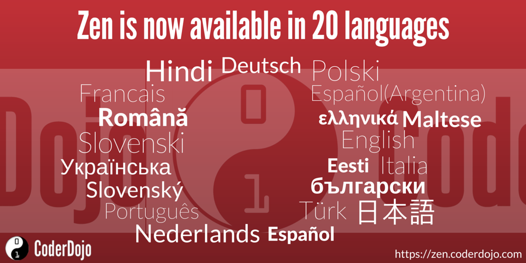 Zen is now available in 14 languages